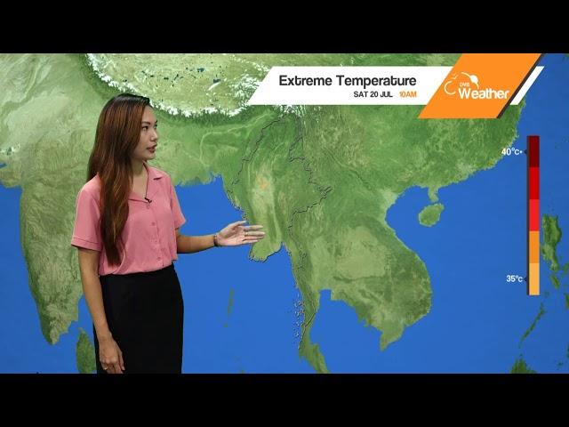 DVB - ေန႔စဥ္ မိုးေလဝသ ခန႔္မွန္းခ်က္ (၂၀ ဇူလိုင္ ၂၀၁၉ မနက္ပိုင္း)