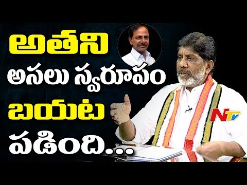 TPCC Working President Bhatti Vikramarka Mallu Strong Comments On CM KCR Over Nerella Issue || NTV