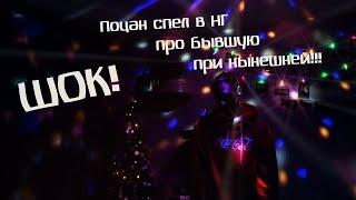 Человек Слон - Птичек жалко Live (Get Lucky cover)