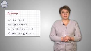 Алгебра 7 класс. Что такое разложение многочленов на множители и зачем оно нужно?