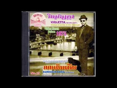 ភ្លៀងស្រក់នៅលើមាត់បង្អួច / Pleang Srok Nov Ler Mout Bongouch - Samouth