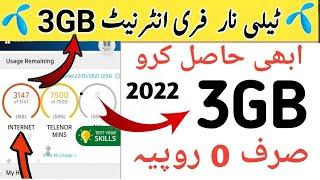Telenor 3GB free 2021 ll Telenor Free mb ll My Telenor App ll technical sajjan screenshot 4