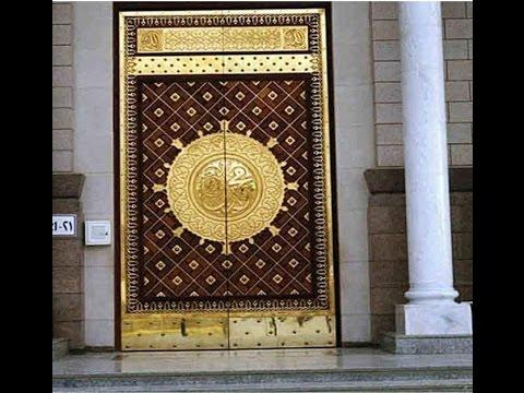 Masjid Nabvi (S.A.W.W) library Madina Munawara Saudi Arab