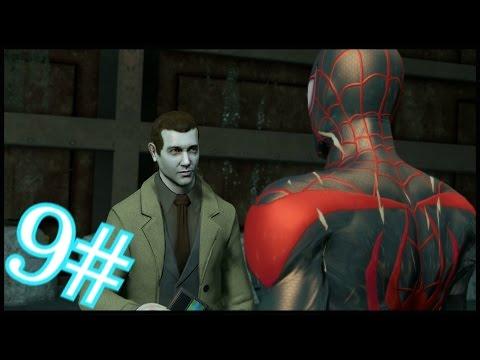 The Amazing Spider-Man 2 - 9°: Trovarsi nel Posto Sbagliato... poster