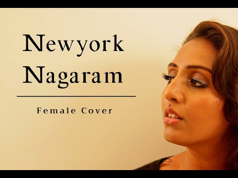 Newyork nagaram Female Cover By Vasudha Theevra ft Yugav