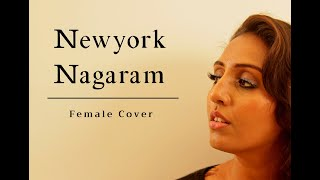 Newyork nagaram_Female Cover By Vandana Mazan ft Vagu Mazan