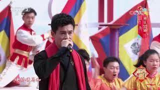[2020东西南北贺新春]《男儿当自强》 演唱:乔振宇| CCTV综艺