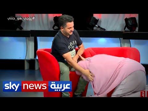 مقطع لزوجة جزائرية تقبل قدم زوجها على الهواء يثير انقساما واسعا في الجزائر | منصات