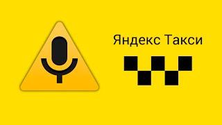 Лучший способ вызвать такси(ВКонтакте - https://vk.com/dusi_mobi Скачать - https://play.google.com/store/apps/de... Наш блог - http://blog.dusi.mobi Вызывай такси голосом с..., 2016-01-22T22:17:01.000Z)