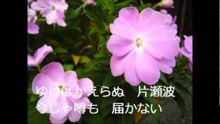 大川栄策さんの「はぐれ舟」 自宅で録音しました.