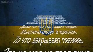 Александр Яценко   Это не моя, не твоя война!