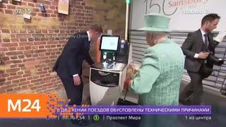 Смотреть видео Новости России и мира за 23 мая - Москва 24 онлайн