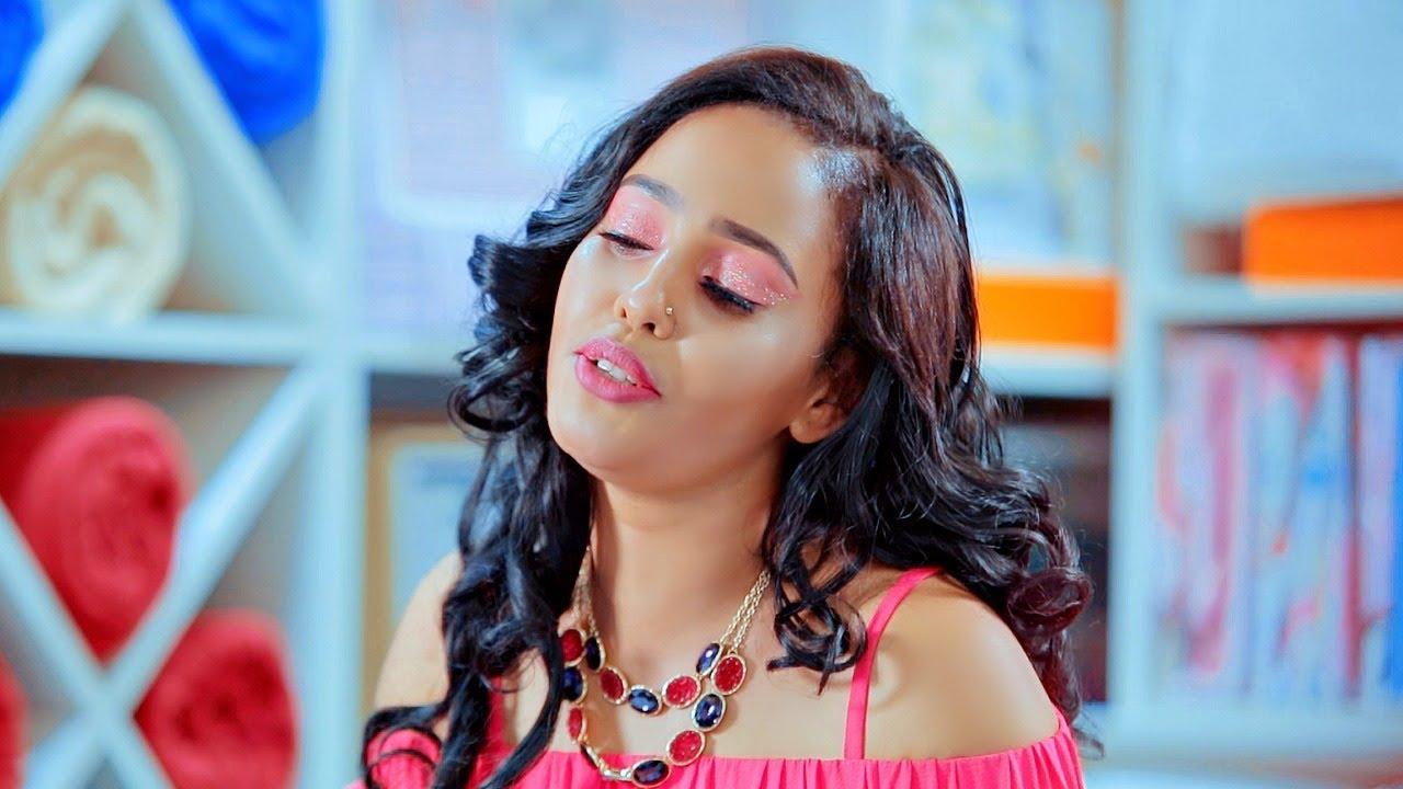 Halima Abdurahman - Kekal Belay | ከቃል በላይ - New Ethiopian Music 2019  (Official Video)