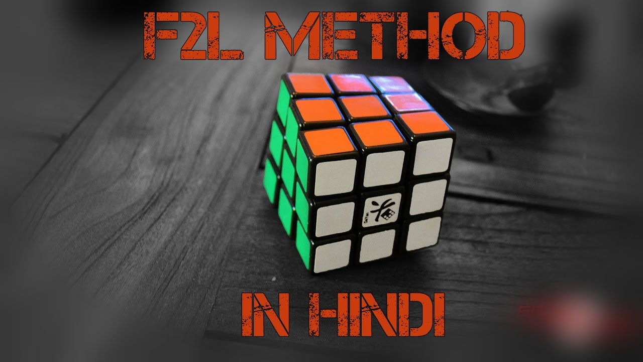 How To Solve Rubiks Cube In Hindi Pdf