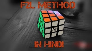 how to solve rubiks cube very fast in hindi under 30 seconds part 1 f2l method