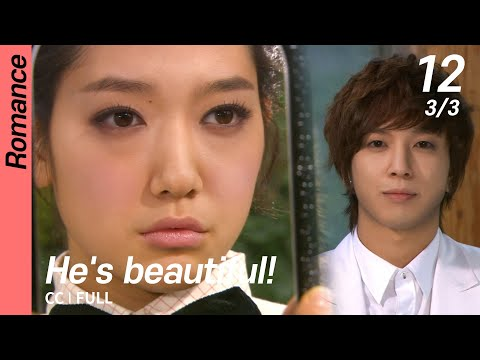 [CC/FULL]  He's Beautiful! EP12 (3/3) | 미남이시네요