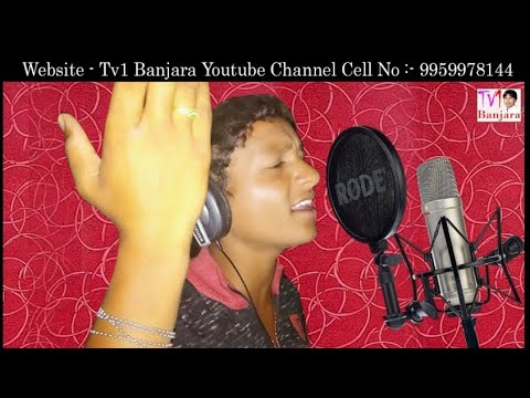 BANJARA VIDEO HARI DASATHEETRI LOVE SONG SHIVA RATHOD SINGER // TV1 BANJARA