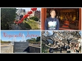 watch he video of A day of remembrance in Nagasaki - Celebrity Millennium 2017
