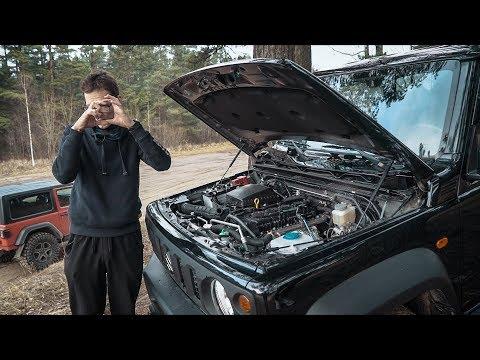 Большая проблема маленького Гелика - Suzuki Jimny