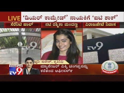 I-T Raid Ends At Rashmika Mandanna's Serenity Hall, Officials Return To Her Residence In Virajapet