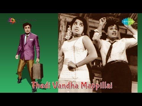 Thedi Vandha Mappillai | Vetri Meethu Vetri song