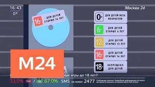 Жизнь в большом городе: игромания - Москва 24