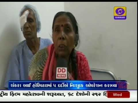 Ayushman Bharat Yojana | Anand | Gujarat | 21-11-2018