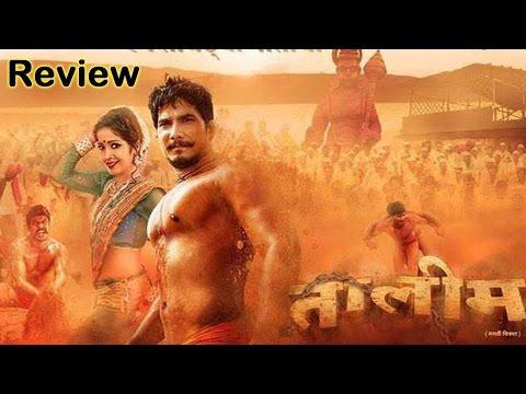 Taleem | Full Movie Review | Abhijeet Shwetchandra, Vaishali Dabhade