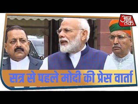 PM Modi पहुंचे