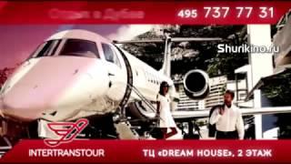 Рекламный ролик турагентства Отдых Мальдивы Дубай Видео реклама для уличного экрана на Рублевке(Рекламный ролик турагентства Отдых на Мальдивах в Дубае Видео реклама элитного туристического агентства..., 2016-11-04T05:38:53.000Z)
