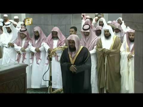 تراويح ليلة 1 رمضان 1437 | سورتي الفاتحة والبقرة | 1 - 86 | الشيخ سعود الشريم