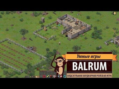 Balrum: обзор игры и рецензия