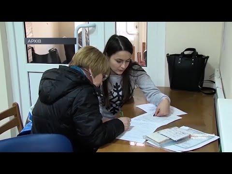 Чернівецький Промінь: Чернівчани, які опинилися у матеріальній скруті, отримають фінансову допомогу