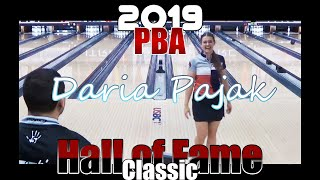 Daria Pajak - 2019 PBA Bowling Hall of Fame Classic