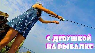 КОГДА ПОШЕЛ С ДЕВУШКОЙ НА РЫБАЛКУ! Михалыча заставили ловить рыбу руками! Подводные съемки!