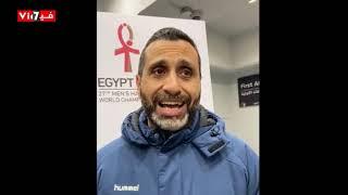 مجدى أبو المجد: مجموعة مصر صعبة و معقدة و لا بديل عن الفوز أمام سلوفينيا - اليوم السابع