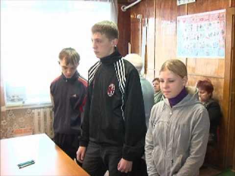 видео: комиссия по делам несовершеннолетних.wmv