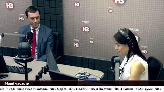 Омелян про впровадження в Україні надшвидкісного сполучення типу Hyperloop та ремонт доріг