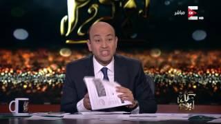 بالفيديو.. أديب: «الإخوان لو خرجوا من السجن هيسبحوا بحمد السيسي»