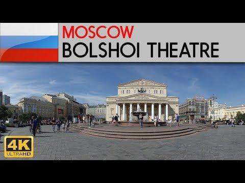 MOSCOW - Bolshoi Theatre