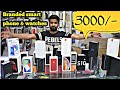 Branded smart phone in cheapest price IPhone, Iphone X S9, one plus, mobile market  |Puneet jain  |