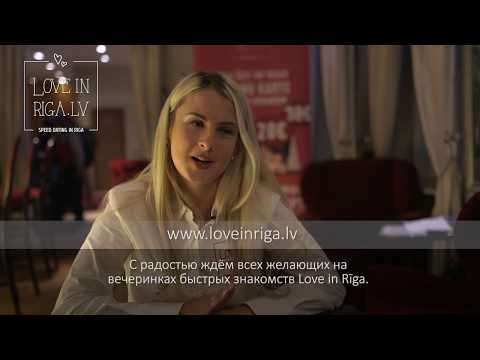 Love In Riga