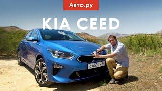 Никаких фокусов: тест-драйв действительно нового Kia Ceed III