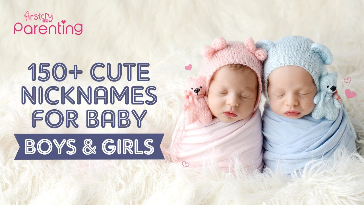 Indian baby pet names