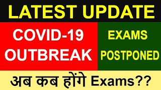COVID-19 Outbreak : All Exams Postponed   JEE Mains 2020   CBSE Board 2020   Important Update