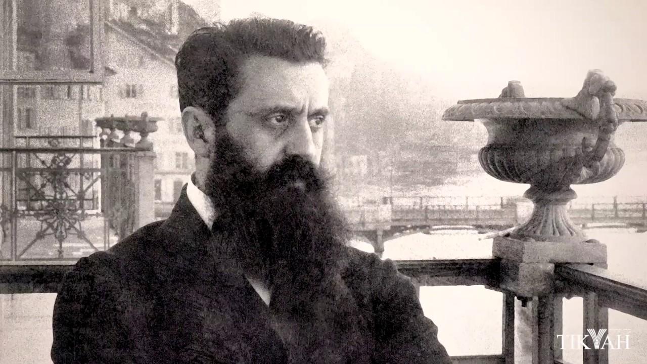 Trailer - Theodor Herzl: The Birth of Political Zionism