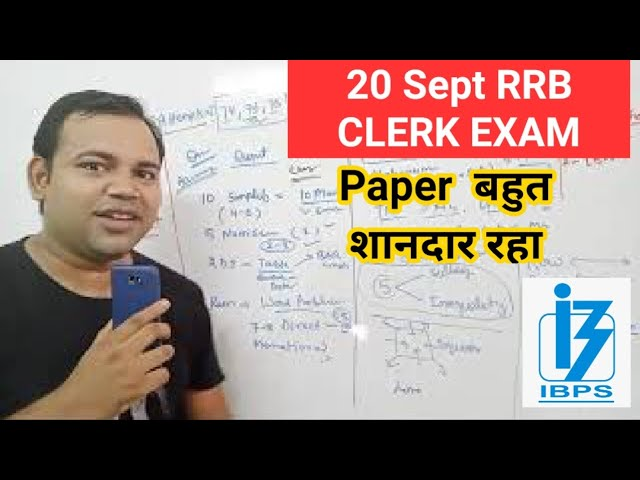 PAPER flow easy Or moderate 20 sept  1st shift