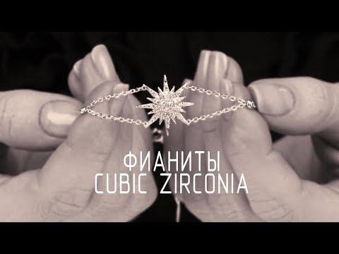 Фианиты в серебре - часть 2. Серебряные украшения оптом от компании Ярра Yarra