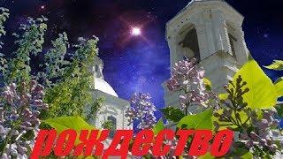 Рождество Деревня Клуб Мы-актёры МХАТ отдыхает))) Я- Нянька