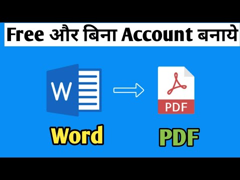 How to convert ms word to pdf document online free |  i love pdf |